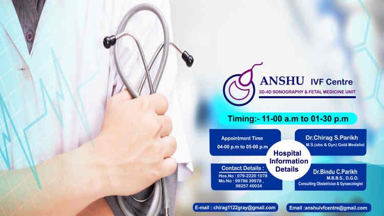 Anshu IVF Centre Bapunagar Ahmedabad
