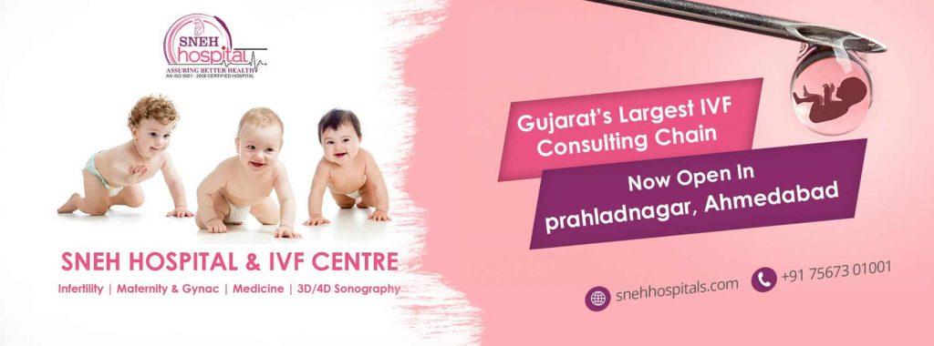 Sneh IVF Hospital - Ahmedabad