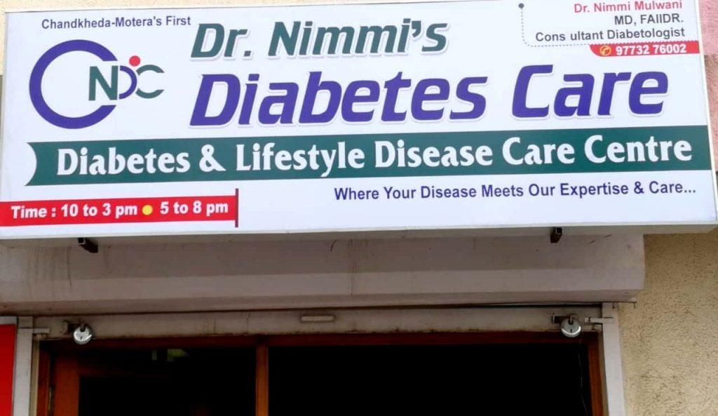 Dr Nimmi's Diabetes Care