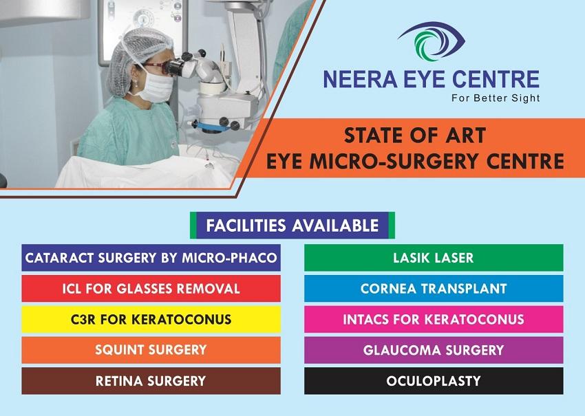 Neera Eye Center